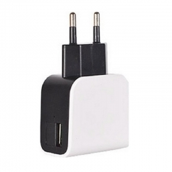 Fast Charger 5V 2.5A (1xUSB)