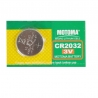 MOTOMA CR2032 Lithium Coin Cell Battery