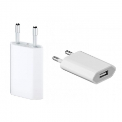 usb-wall-adapter-5v-1a-white-gr