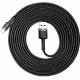 baseus-cafule-braided-lightning-cable-gray-3m-gr