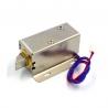 Κλειδαριά 12V Ηλεκτρομαγνητική - Solenoid Lock